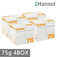 한솔 A4 복사용지(A4용지) 75g 2500매 4BOX(10000매)