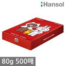 한솔 A4 복사용지(A4용지) 80g 500매 1권