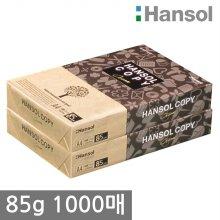 한솔 A4 복사용지(A4용지) 85g 1000매(500매 2권)