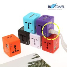 인트래블 USB트래블아답터-큐브 듀얼포트(화이트) NO.0454