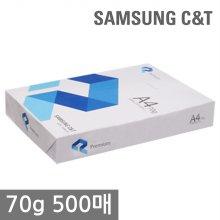 삼성 A4 복사용지(A4용지) 70g 500매 1권