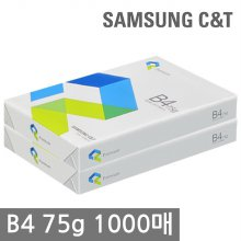 삼성 B4 복사용지(B4용지) 75g 1000매(500매 2권)