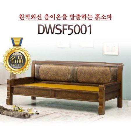 원적외선 2인용 흙소파 DWSF5001