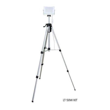 [견적가능]슬링형투광등 LT-50W-KIT