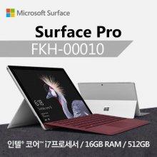 10% 학생할인 / New Surface Pro FKH-00010 [7세대 i7 16GB/512GB]