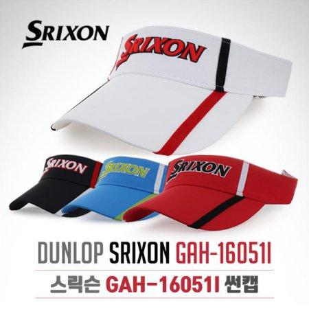 [2017년신제품]던롭 스릭슨正品 GAH-16051I 썬캡 썬바이저 모자-4종칼라 블랙
