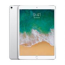 iPad Pro 10.5 Wi-Fi 실버 512GB MPGJ2KH/A