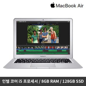 특가행사! 애플 맥북에어 MacBookAir MQD32KH/A