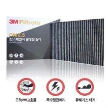 ★무료배송★3M 차량용 에어컨 필터 43종(PM2.5 활성탄 )