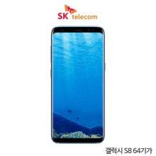 [SKT]갤럭시S8 64GB[블루][SM-G950S][선택약정/공시지원금 선택][완납가능]