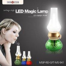 [무료배송쿠폰] 불어서끄는 LED 램프 무드등/수유등 스탠드 MS-941 블루