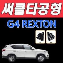 D카콘 스포츠 플레이트(써클타공형) G4 렉스턴 (2179) _블랙