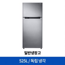 일반냉장고 RT53K6035SL [525L]