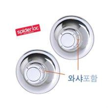 [굿센스] 스파이더락 행거형흡착판2p(교체용)-pp와샤포함