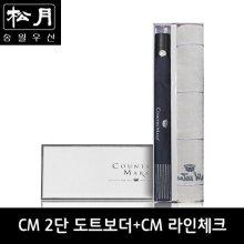 CM 2단 도트보더 우산 + CM 라인체크40 타올 세트 2P콤보세트 검정:회색
