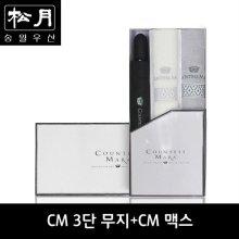 CM 3단 무지63 우산 + CM 맥스40 타올 세트 3P콤보세트 검정:골고루(랜덤)
