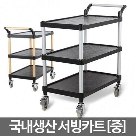 프리미엄서빙카트(중) _레드