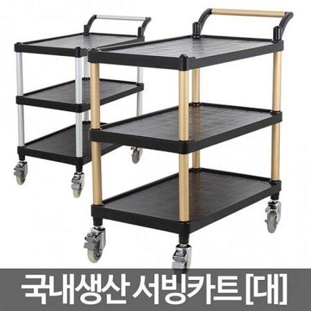 프리미엄서빙카트(대) _레드