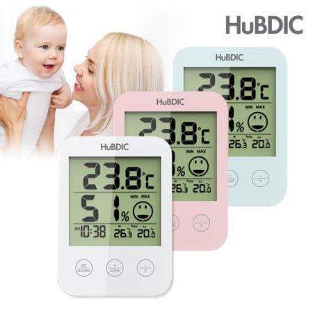 디지털 벽걸이/스탠드형 온습도계(화이트/핑크/민트) HT-3