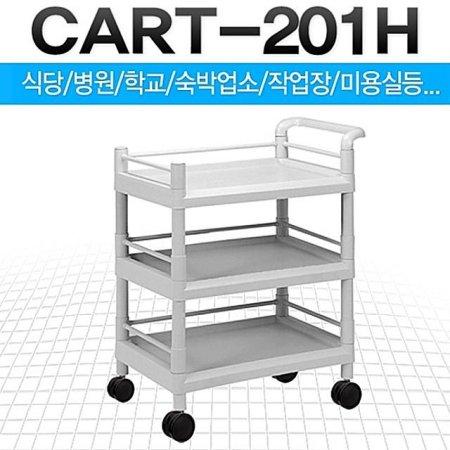 CART-201H 서빙카 핸드카
