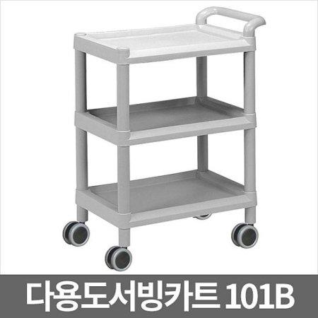 CART-101B 서빙카 핸드카