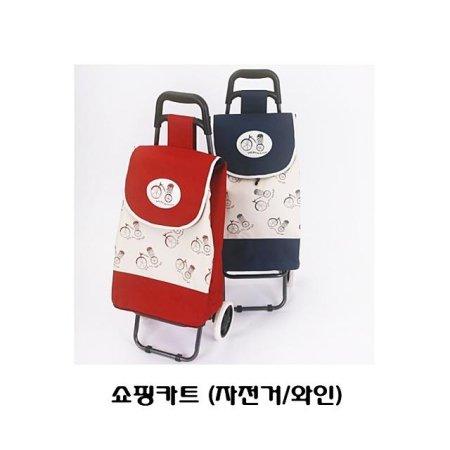 쇼핑카트 자전거 와인 장바구니 손수례 핸드카 핸드카트 바퀴