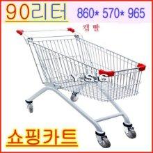 쇼핑카트 90L 핸드카트 슈퍼 창고 마트 운반카트 구루마 손수레  운반대차