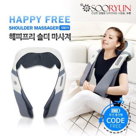 해피프리 숄더 무선 어깨안마기 SR819 (2단 강도 조절+온열+회전+3시간 충전 후 최대 6시간 사용)