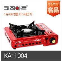 휴대용 가스렌지 KA-1004