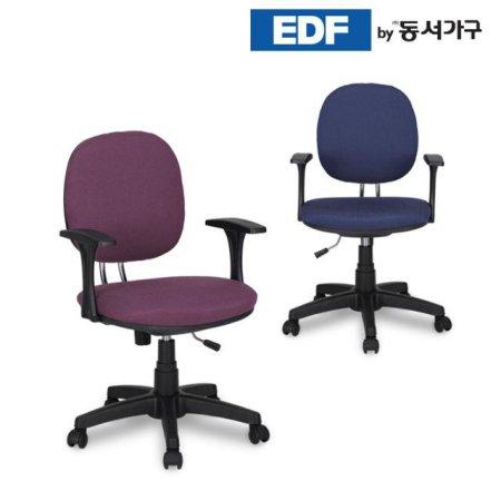 TK 페브릭 포인트의자 DF632099 _검정 땡땡이