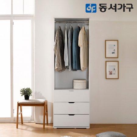 EDFby동서가구 화이트케이 드레스룸 3단 서랍장 DF636438 _화이트