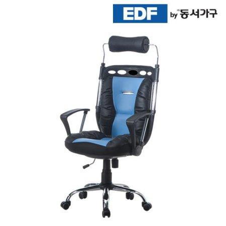 SF 사무용의자 DF630311 _블루