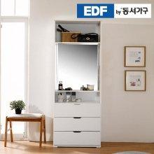 EDFby동서가구 화이트케이 드레스룸 거울 화장대 3단서랍장 DF636439 _화이트