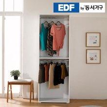 EDFby동서가구 화이트케이 드레스룸 2단 짧은옷장 DF636436 _화이트