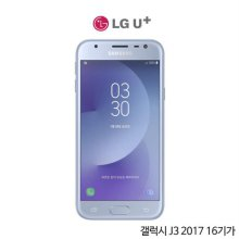[LGU+]갤럭시 J3 2017[실버][SM-J330L][선택약정/공시지원금 선택][완납가능]