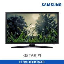 LED TV 모니터(28형) LT28H313HKDXKR