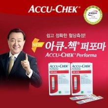 아큐첵퍼포마 혈당시험지 100매