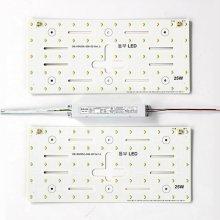 가정용 DIY교체형 LED모듈-원형방등50W