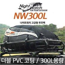 야토 자동차 루프백 NW300L RV용루프백 캠핑가방