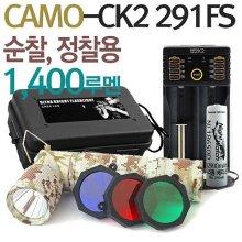 야토 LED 손전등 CAMO6 충전식 휴대용 군인 랜턴