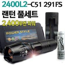 야토 LED 손전등 2400L5 충전식 휴대용 랜턴