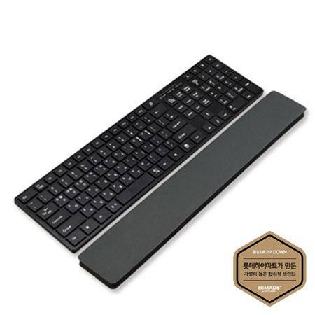 키보드 손목받침대 HIMMSP-U002S