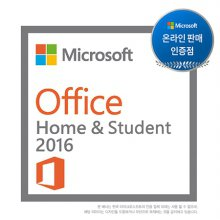 OFFICE Home&Student 2016 ESD [ 다운로드전용 ]