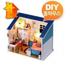 DIY 돌하우스 마이베드룸 미니어쳐 만들기