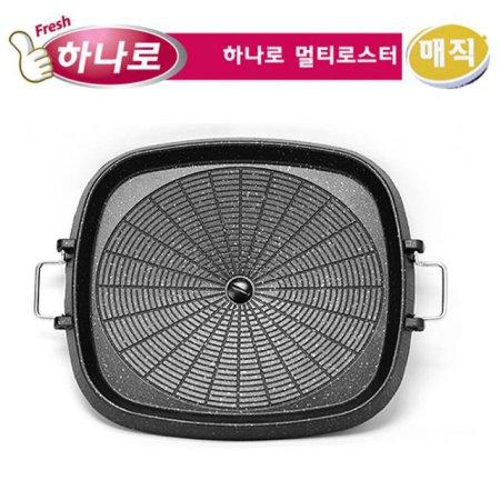 멀티 로스터 팬 3종(택1) 로스터팬 원형