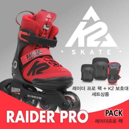 2017신상품 레이더프로팩(RAIDER PRO PACK)사은품 _17레이더프로 팩[L]220-255mm