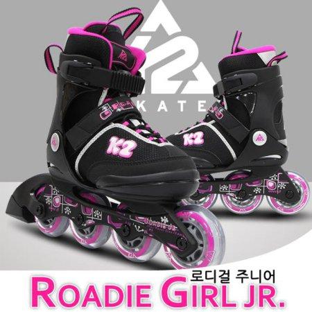 로디걸 주니어(ROADIE GIRL JR)+사은품 _로디걸 주니어[M]195-230mm