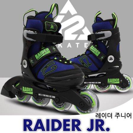 레이더주니어(RAIDER JR) + 사은품 _레이더 주니어[L]220-255mm