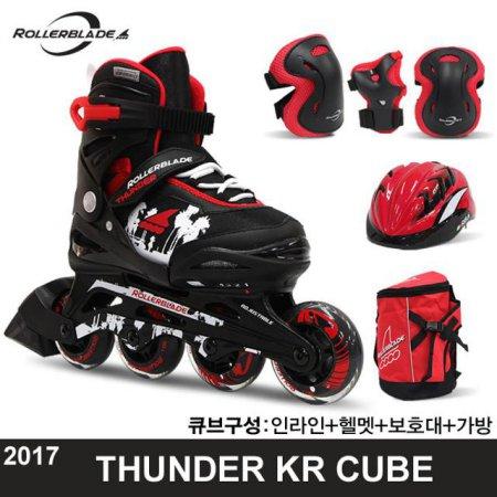 2017 썬더KR 큐브세트 (헬멧+보호대+가방) _17썬더KR_[L]큐브세트