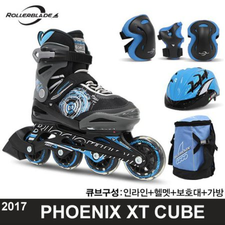 2017 피닉스XT 큐브세트 (헬멧+보호대+가방) _17피닉스XT_[L]큐브세트